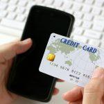 エキサイトモバイルの支払い方法を紹介。クレジットカードのみ?