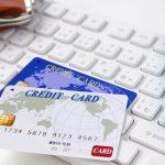 イオンモバイルの支払い方法を紹介。どんな支払い方法がある?